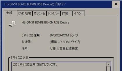 Logitec_LBD-PUD6U3LBK_015.jpg