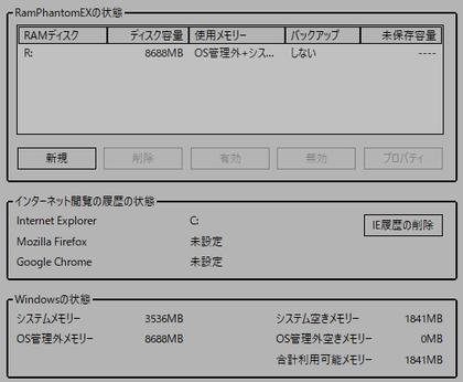 Memory_180318_002.png
