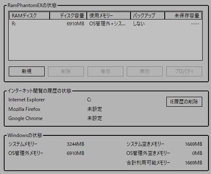 Memory_180318_006.png