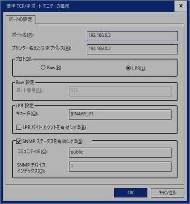 MultiWriter_PR-L5000N_Win10_001.jpg
