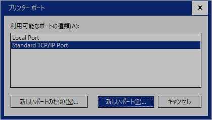 MultiWriter_PR-L5000N_Win10_004.jpg