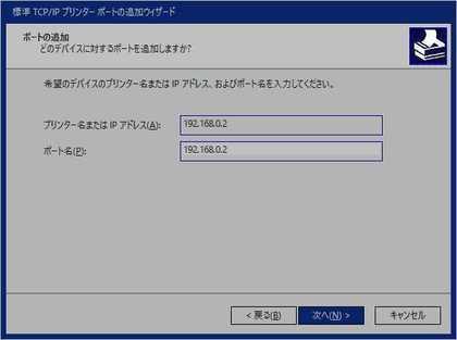 MultiWriter_PR-L5000N_Win10_005.jpg