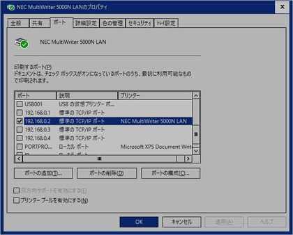 MultiWriter_PR-L5000N_Win10_008.jpg