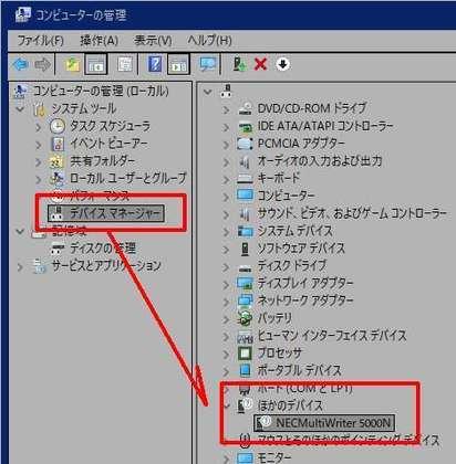 NEC_MultiWriter_000N_170628_001.jpg