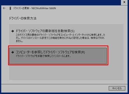 NEC_MultiWriter_000N_170628_002.jpg