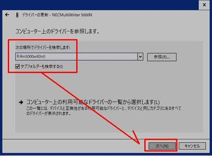 NEC_MultiWriter_000N_170628_003.jpg