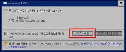 NEC_MultiWriter_000N_170628_004.jpg