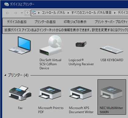 NEC_MultiWriter_000N_170628_005-1.jpg