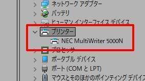 NEC_MultiWriter_000N_170628_005.jpg