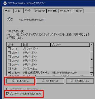 NEC_MultiWriter_000N_170628_006.jpg