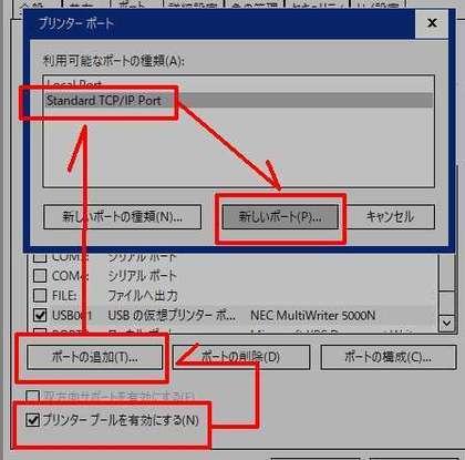 NEC_MultiWriter_000N_170628_007.jpg