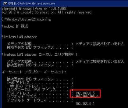 NEC_MultiWriter_000N_170628_008.jpg