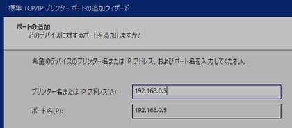 NEC_MultiWriter_000N_170628_009.jpg