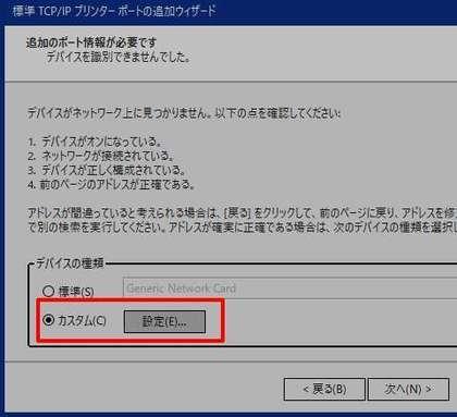 NEC_MultiWriter_000N_170628_010.jpg