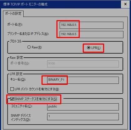 NEC_MultiWriter_000N_170628_011.jpg