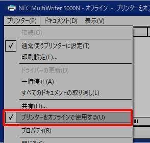 NEC_MultiWriter_000N_170628_012.jpg