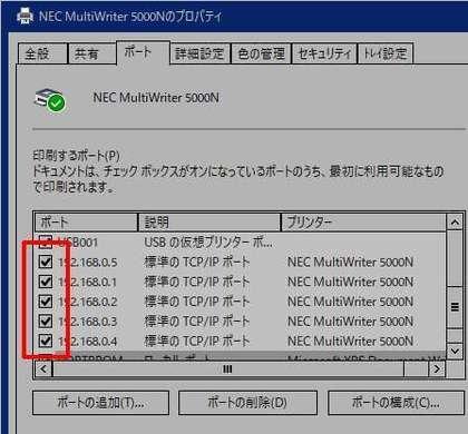 NEC_MultiWriter_000N_170628_013.jpg