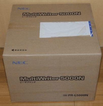 NEC_MultiWriter_PR-L5000N_20150624_001.jpg