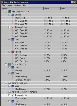 NEC_VersaPro_VK25MX-C(VX-C)PC-VK25MXZCC_do_20160502_001.png