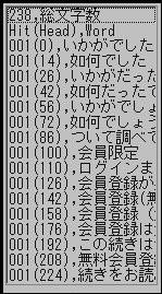 NG_TXT2_201318_002.jpg