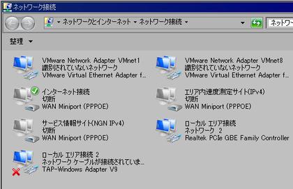 Net_161231.png