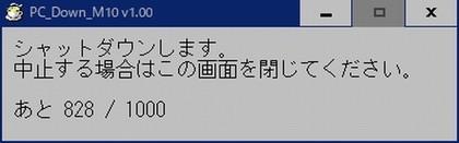 PC_Down_M10_20200815_0001.jpg