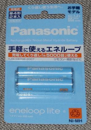Panasonic_BK-4LCC2_001.jpg