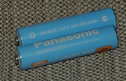 Panasonic_BK-4LCC2_002.jpg