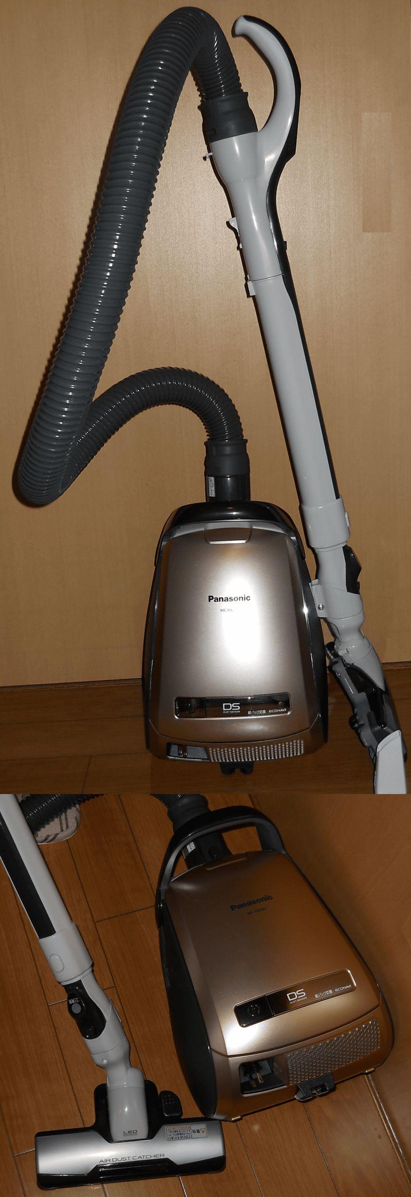 Panasonic_MC-PA23G-P_001.jpg