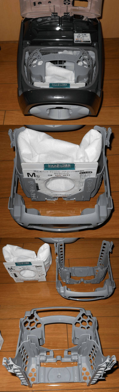 Panasonic_MC-PA23G-P_003.jpg