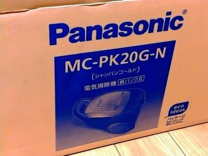 Panasonic_MC-PK20G-N_2002_0001.jpg
