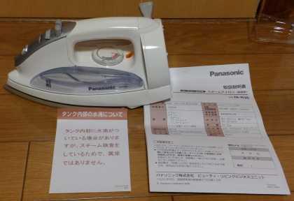 Panasonic_NI-R36-S_161224_002.jpg