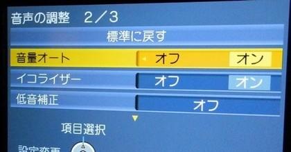 Panasonic_TV_190831.jpg