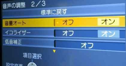 Panasonic_VIERA_TH-L26X3_20160418_001.jpg