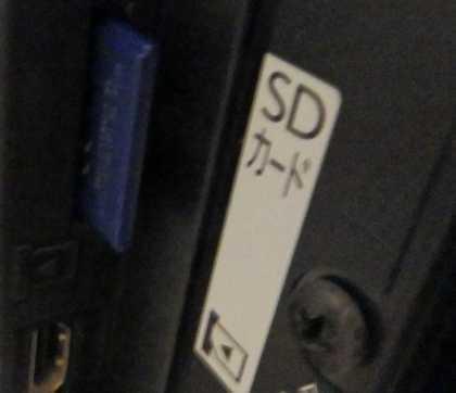 Panasonic_VIERA_TH-L32X3_170118_001.jpg