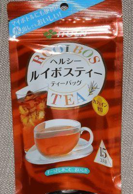 Rooibos_Tea_20150411_001.jpg