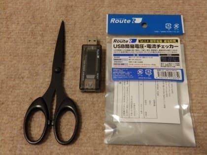 Route-R_RT-USBVATM2QC_171223_001.jpg