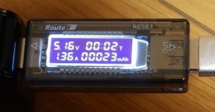 Route-R_RT-USBVATM2QC_171223_007.jpg
