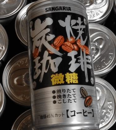 SANGARIA_coffee_bitou_20150919_005.jpg
