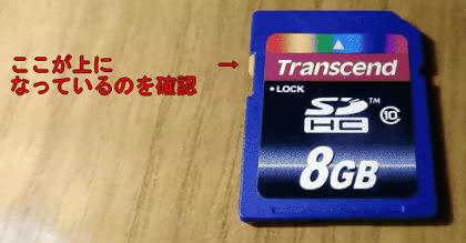 SD_kakikomi_20151122_001.jpg