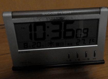 SEIKO_Clock_001.jpg