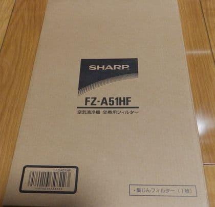 SHARP_FZA51HF_180914_003.jpg