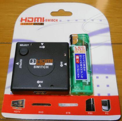 SL-HDMI-13_001.jpg