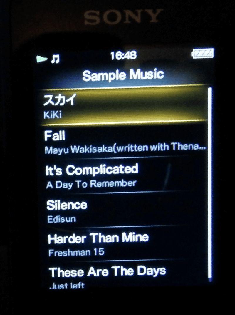 Sony ウォークマン Eシリーズ Nw E0 4gb を購入 気ままの簡易レビュー 2