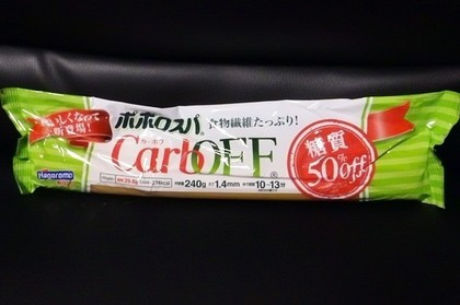 Sugar_off_20200817_0006.jpg