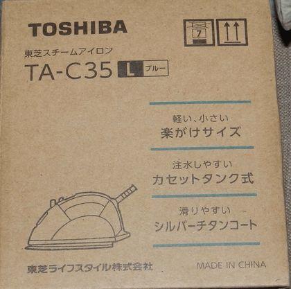 TOSHIBA_TA-C35_000.jpg