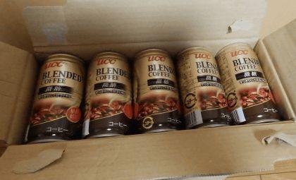 UCC_BLENDED_COFFEE_20150616_003.jpg