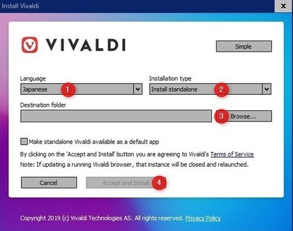 Vivaldi_191122_002.jpg