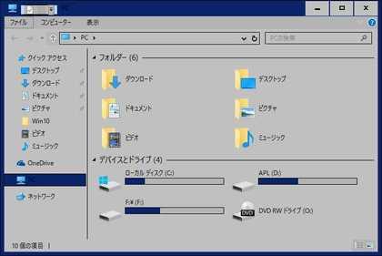 Win10-Gray_2.jpg