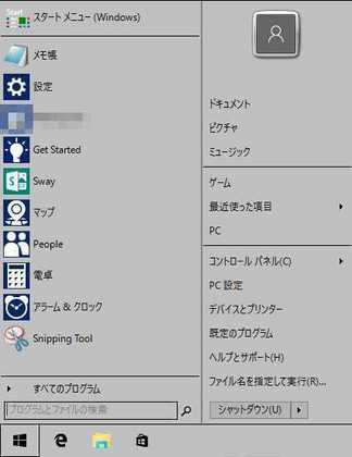 Win10_Classic_shell_002.jpg